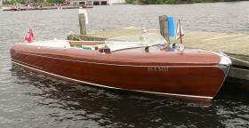 30ft 1955 streamliner
