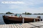 Giesler-built hull, mahogany